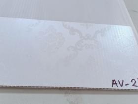 Tấm Nano Trang Trí Ốp Tường AV-23